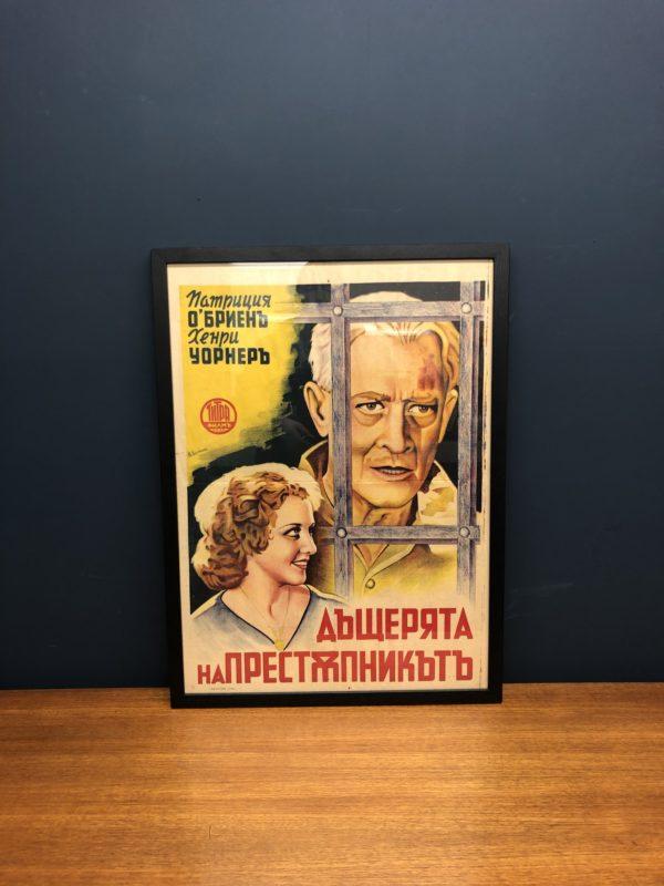 Russian prints 3